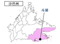 douhu-weizhi-zh