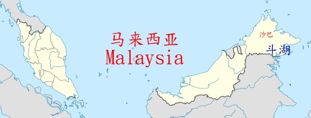 malaysia_location_map-svg